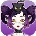怪物女孩换装v1.0.0 最新版
