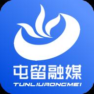 屯留融媒appv0.0.6 最新版