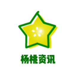 杨桃资讯转发文章赚钱appv1.40 最新版