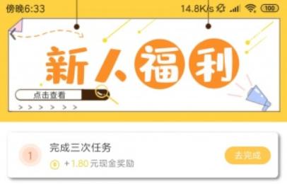 一斗金app