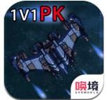一起打飞机v1.00.69 最新版