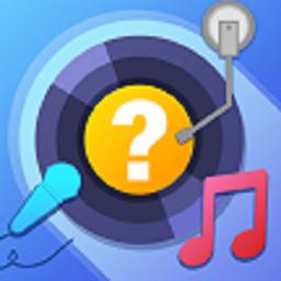 猜歌第一名v1.0.0 手机版