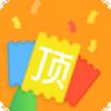 抄抄作业v2.1.0728 最新版
