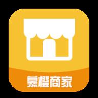 慕橙商家appv1.0.0 最新版