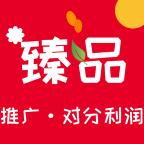 四季臻品appv0.7.2.0 最新版