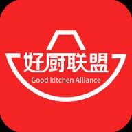好厨联盟app(火锅餐饮)v1.0.5 专业版