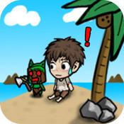 无人岛生存记中文版v2.13 最新版