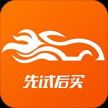 宜用车appv3.0.1 官方版