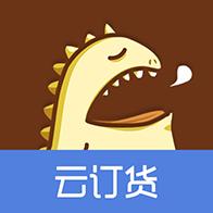哗啦啦云订货appv1.2.2 最新版