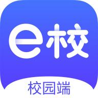 e校在手教师appv1.0.7 最新版
