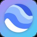 天翼GIS appv5.2 最新版