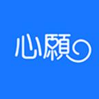 天纯心愿v0.0.27 最新版