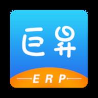 巨�NERP appv2.8 最新版
