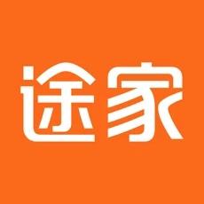 途家民宿iOSv8.37.5 最新版
