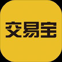 交易宝-二手手机平板交易平台v1.5 安卓版