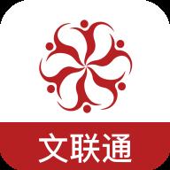 文联通(辽宁艺术品交易中心)v1.1.7 安卓版