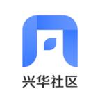 智慧兴华v0.0.1 安卓版