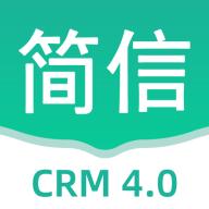 简信CRM v4 appv4.2.6 最新版