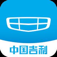 吉利汽车appv1.2.0 最新版