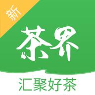 茶界用户版v3.0.10 安卓版