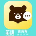 倍记空间(记单词)v98785612.7 最新版