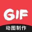 GIF编辑v1.0.0 免费版