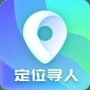 手机号定位他Appv1.0.1 免费版