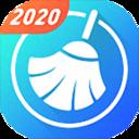 雪豹智能清理专家v1.0.3 手机版