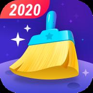 清理星v1.5.0 最新版