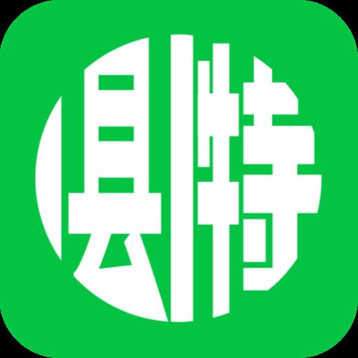 1�h1特app(特�a商城)v1.0.0 最新版