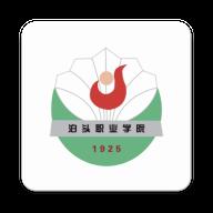 泊头职业学院appv5.1.103.268 最新版