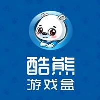 酷熊游戏盒appv1.0.2 最新版