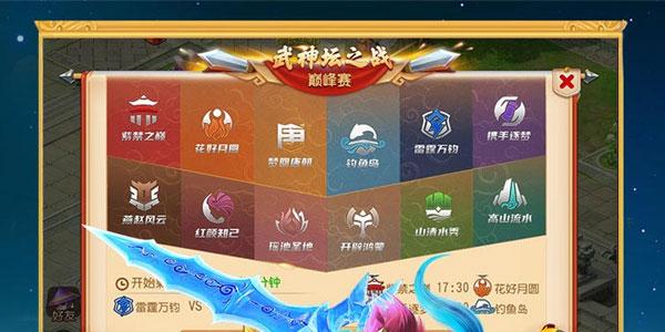 梦幻西游手游小米版和官方版互通吗