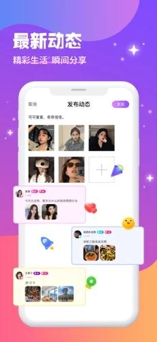 蜜酱约玩iOS