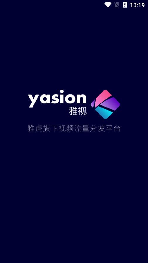 雅视app