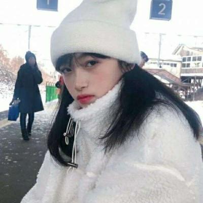 适合冬天用的暖暖的治愈系女生头像 永远作精永远谁的话都不听