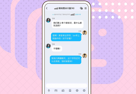 手机QQ下载安装2021版(图9)