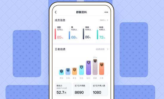 手机QQ下载安装2021版(图11)