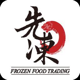 先冻冻品网appv1.9.4 最新版