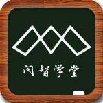 闵智学堂v2.5 安卓版