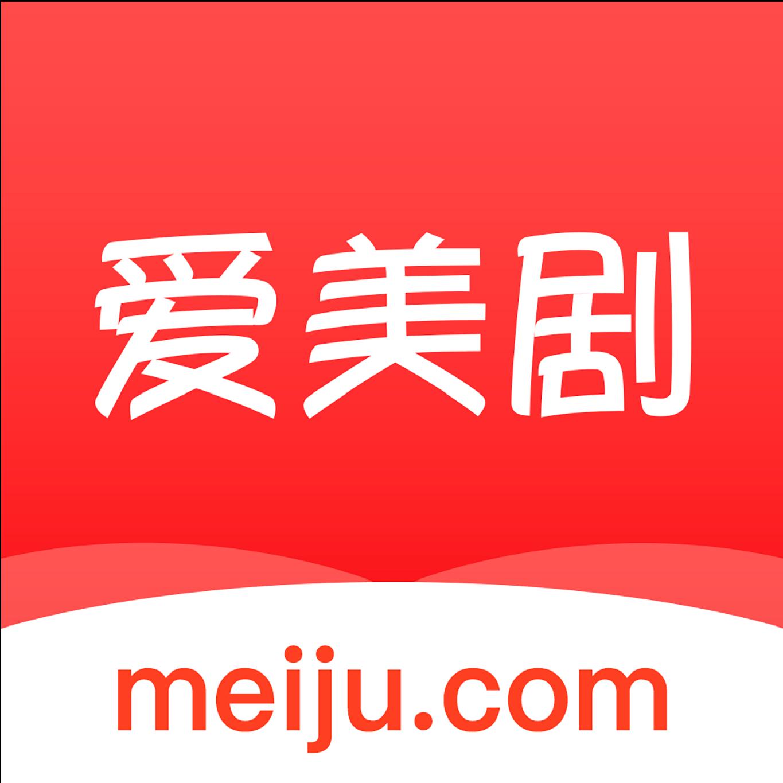 爱美剧TV2020v1.1.5 安卓版