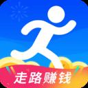 喜乐走appv1.0.0 赚钱版