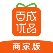 百成优品商家appv1.2.1 最新版