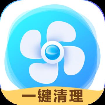秒清优化大师v1.0.0 手机版