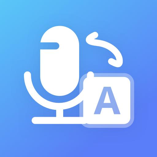 录音转文字软件appv1.0.0 安卓版