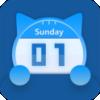 日历猫v1.0.1 最新版