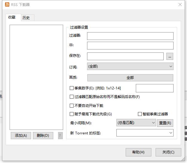 utorrentPro(超快BT下载神器)v3.3.5 绿色版