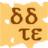 Corrupt office2txt(Office数据恢复软件)v0.22 官方版