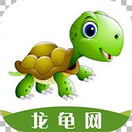 龙龟网appv1.0 最新版
