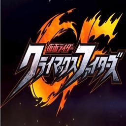 假面骑士巅峰战士v3.0 中文版